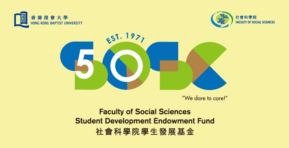 Faculty of Social Sciences Student Development Endowment Fund